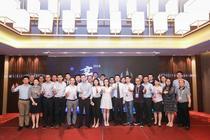 2018赢在南京创业大赛 总决赛顺利举办