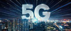 中美5G竞争: 封锁限制不如开放共赢