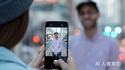 商汤科技助力OnePlus6定义AI人像美拍
