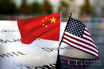 中美经贸联合声明 重视知识产权保护