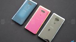 HTC 12+发布 3D玻璃/骁龙845/前后四摄