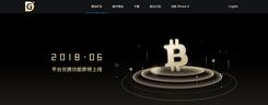 newifi全新功能 BTC兑换黄金矿区场景