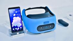 HTC U12+正式发布 可与Vive Focus联动