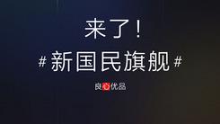联想Z5官宣6月5日发布 ZUK精神复活?