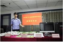 360手机卫士携深圳警方 打击电信骚扰