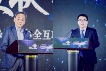 中国联通携手因特尔共同发力全互联PC