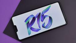 紫色渐变太过诱人 双版OPPO R15畅销