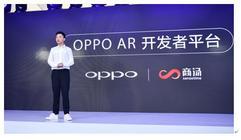 打造更好体验 OPPO将AI和AR完美结合