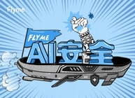 呵护儿童健康 Flyme7内置AI反病毒引擎