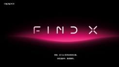 OPPO Find官网复活未来旗舰Find X归来