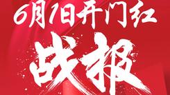 京东手机2小时销量达去年同期3倍!