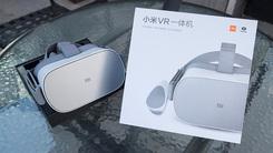 让虚拟离现实更近些 小米VR一体机体验
