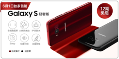 京东手机618三星品牌日抢购超低价手机