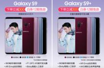 京东手机嗨购攻略 带你走进三星品牌日