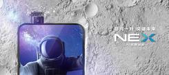 vivo NEX屏幕创新揭晓 宛如一块玻璃?