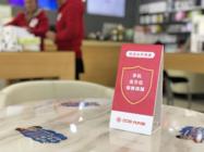CES Asia 2018聚焦 大大保发表AI表现