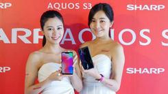 夏普AQUOS S3高配版发布 骁龙660加持