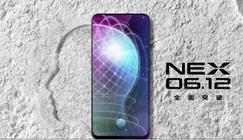 借助NEX提升品牌 vivo 6.12高端真旗舰