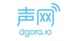 声网Agora宣布B+轮融资3015万美金!