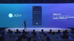 搜狗联合vivo为vivo NEX注AI翻译基因