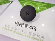 爱奇艺电视果4G新品亮相 用户体验极佳