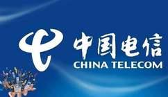电信北京冰点大红包 速度价格从不输