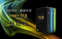 海贝R3播放器上线 成入门级国砖首选