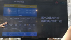 GPU Turbo大火背后  EMUI的长期积淀