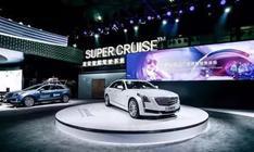 凯迪拉克黑科技 发布超级智能驾驶系统