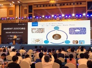 vivo 出席2018年IMT-2020(5G) 峰会