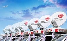 中国联通将开展5G规模实验 明年预商用
