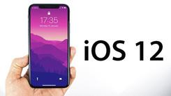 iOS 12公测版本发布 升级前注意备份