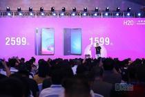 海信AI手机H20发布 发力AI 产品优秀