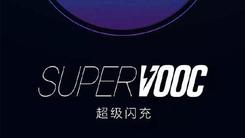Find X 256GB版喜提SuperVOOC超级闪充