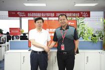 """世界杯最佳""""金主""""海信京东超品日"""