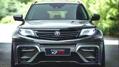 国产品牌最帅SUV 吉利宝腾宽体轿跑SUV