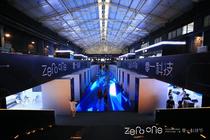 零一科技节展示AIoT时代重构生活场景