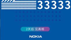 Nokia X5 7月11日发布 或采用Heio P60