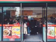 数据驱动美食,便利蜂引领京城便利店潮流