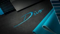 布加迪将推出新超跑Chiron Divo 全球限量100台