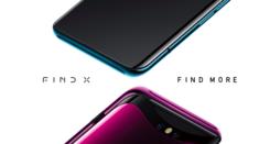 OPPO Find X明日10点,线上线下同步开售