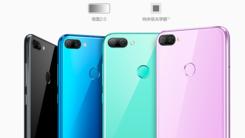 iMobile手机之家2018年中盘点 荣耀9i获潮美设计奖