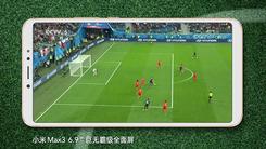小米Max3本周发布 参数外观全曝光