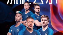 法国队夺冠 华帝退全款启动!