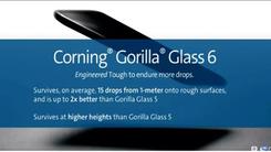 第六代大猩猩玻璃发布 抗摔性进一步提升
