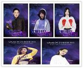 vivo X21魅夜紫主题派对将于今晚闪耀开启