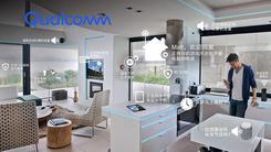 高通Wi-Fi网状网络 更便利好用的智能家居体验