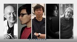 京东摄影金像奖权威评委团为你揭秘!