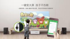 在线学习新神器 爱奇艺电视果AI+投屏