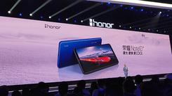 AI大屏旗舰 荣耀Note10正式发布2799元起